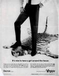 «Приятно иметь девицу в доме». Мелкий текст этой рекламы рассказывает о том, что раньше девушка была настоящей тигрицей, но когда увидела его брюки, то страстно захотела, чтобы мужчина в таких элегантных штанах мог попирать ее сколько ему вздумается.