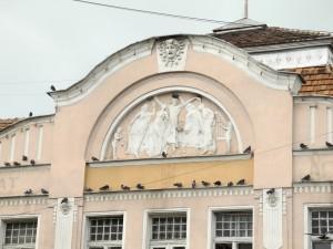 Старый Город Ужгорода